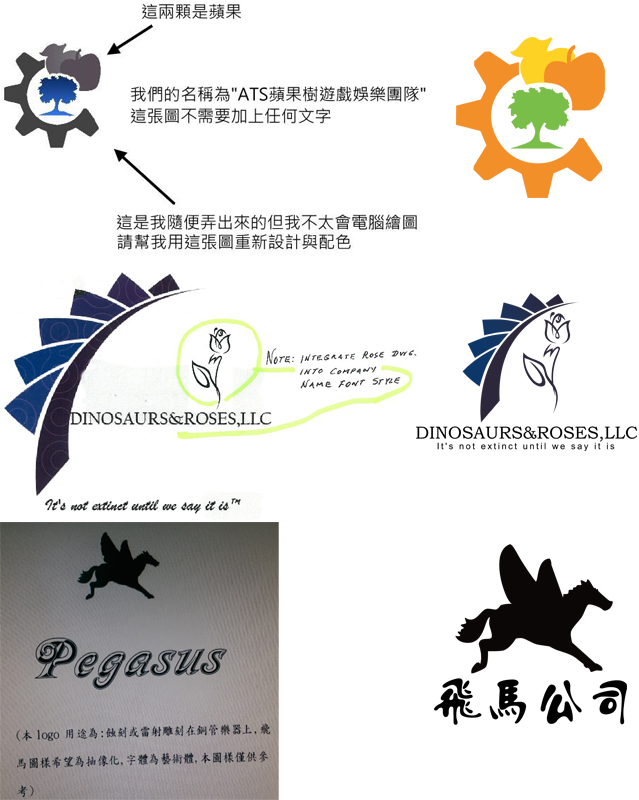 Examples of logo sketches   01